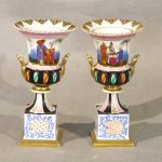 Pair of 19th Century Paris Porcelain Campana Form Urns